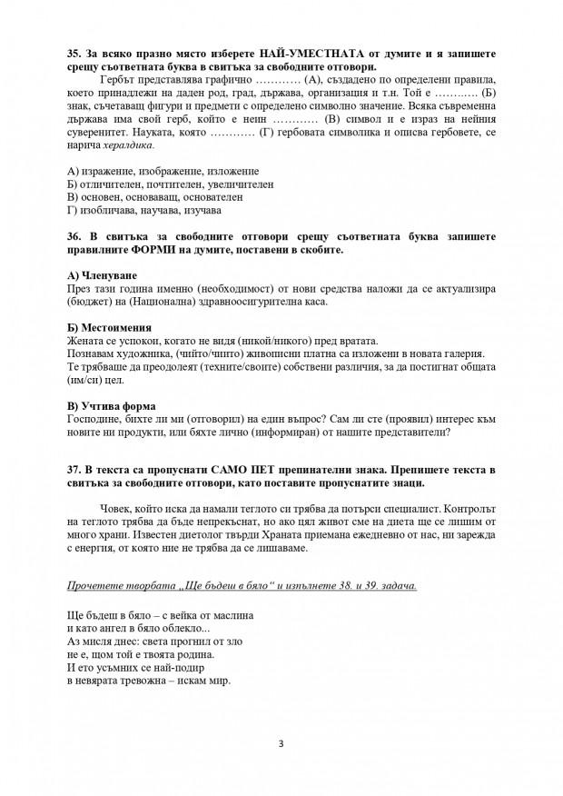 BEL_1-VI-2020_page-0009