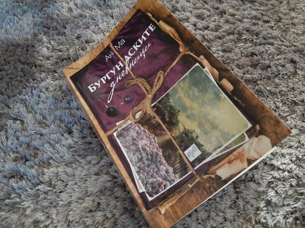 burgundski dnevnik