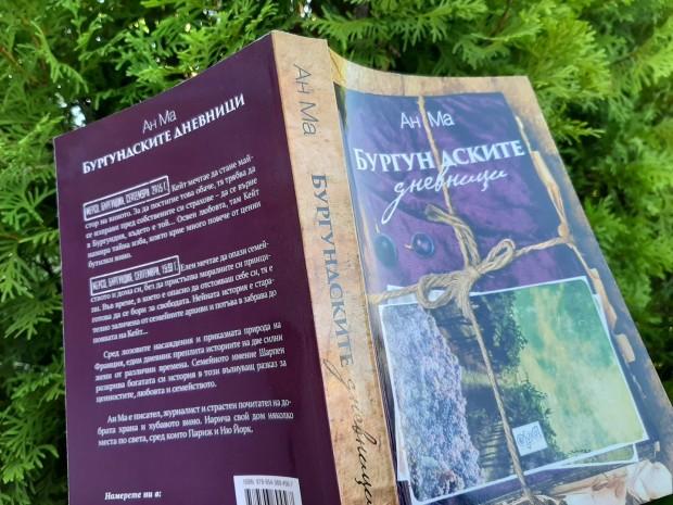 burgundski dnevnik4
