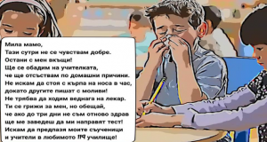 imageedit_7_5270790908