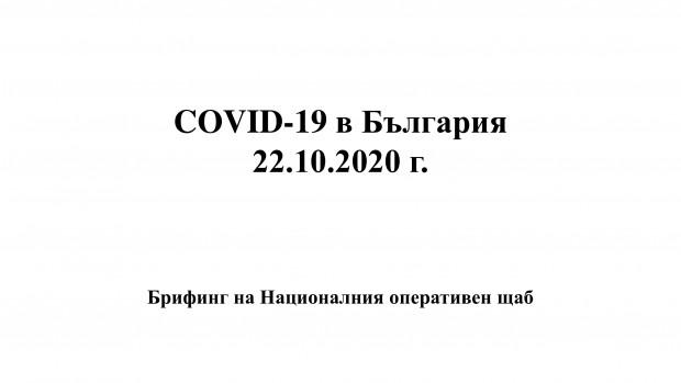 050365d14237650b7b5eb41baa1214d1-0