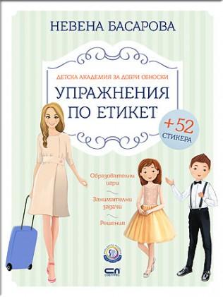 Tetradka_Basar_316x