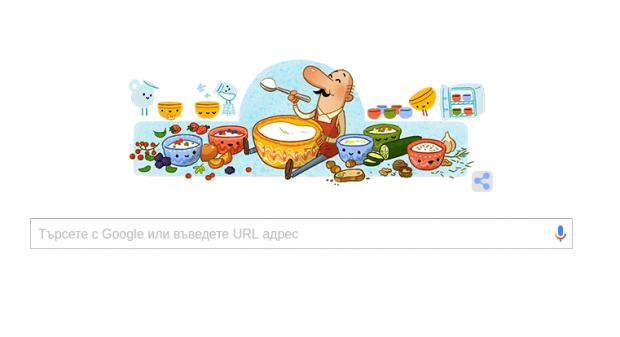 google doodle 27 oct