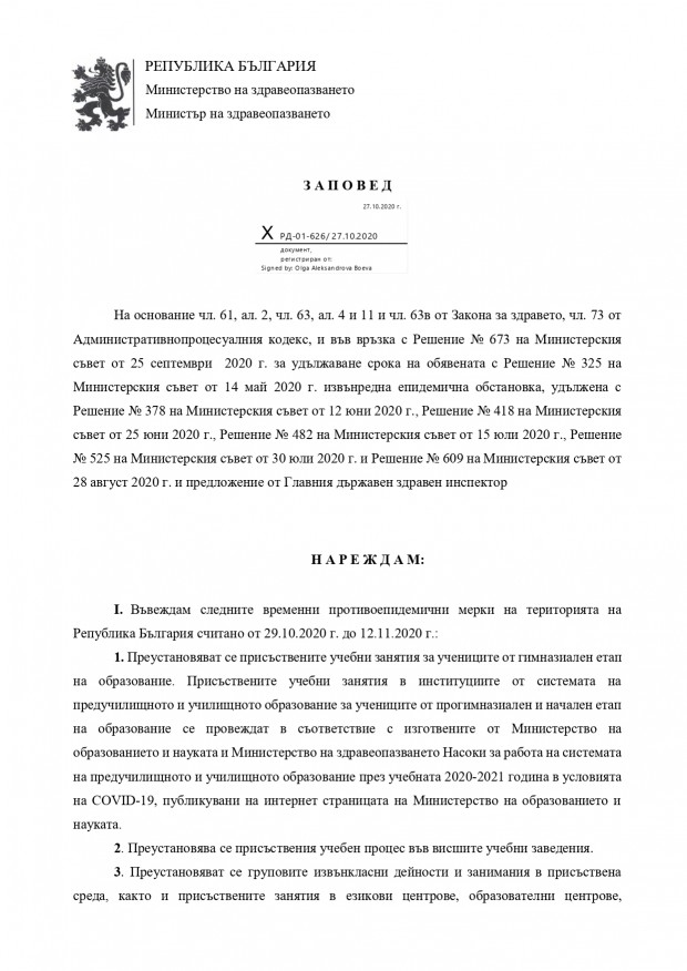 rd-01-626_page-0001