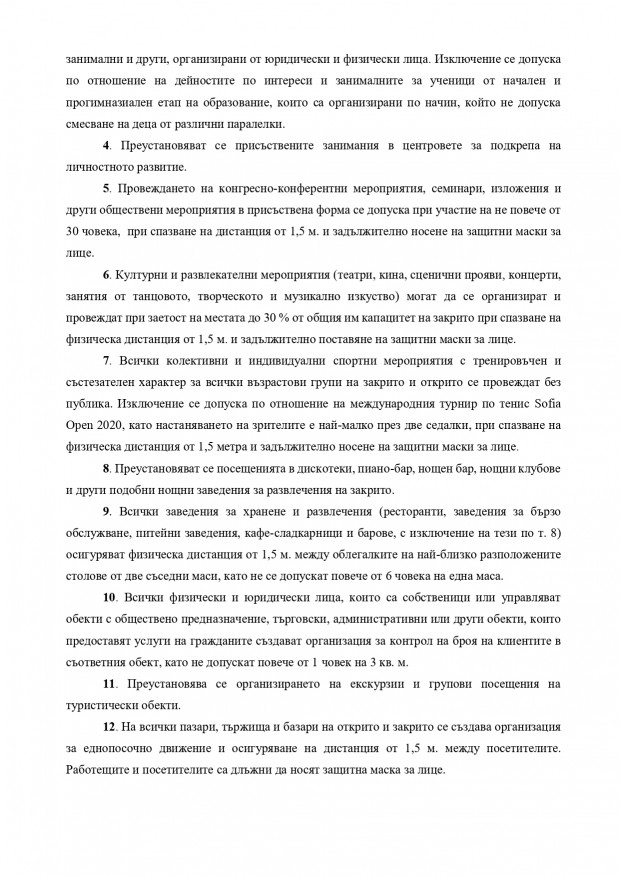 rd-01-626_page-0002