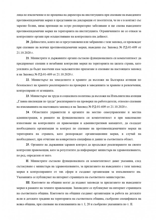 rd-01-626_page-0004