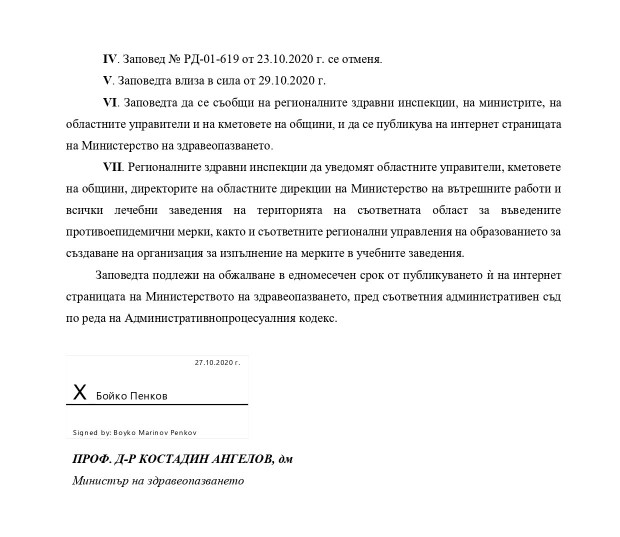 rd-01-626_page-0005