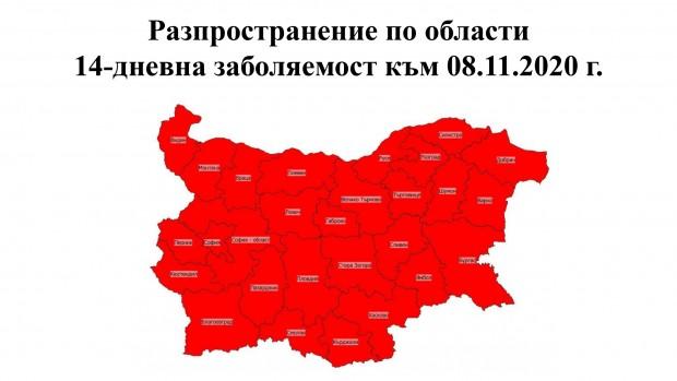 covid-19_v_blgariia_page-0004