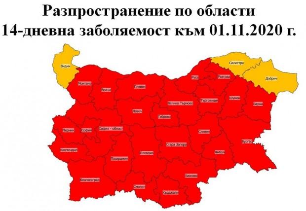 spravka-bulgaria-01-11-2020-1_eUHj0zG.jpg__900x621_q85_crop_subsampling-2_upscale
