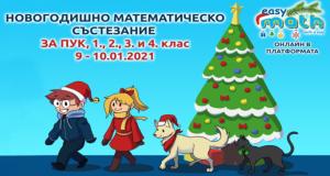 imageedit_11_8947557453