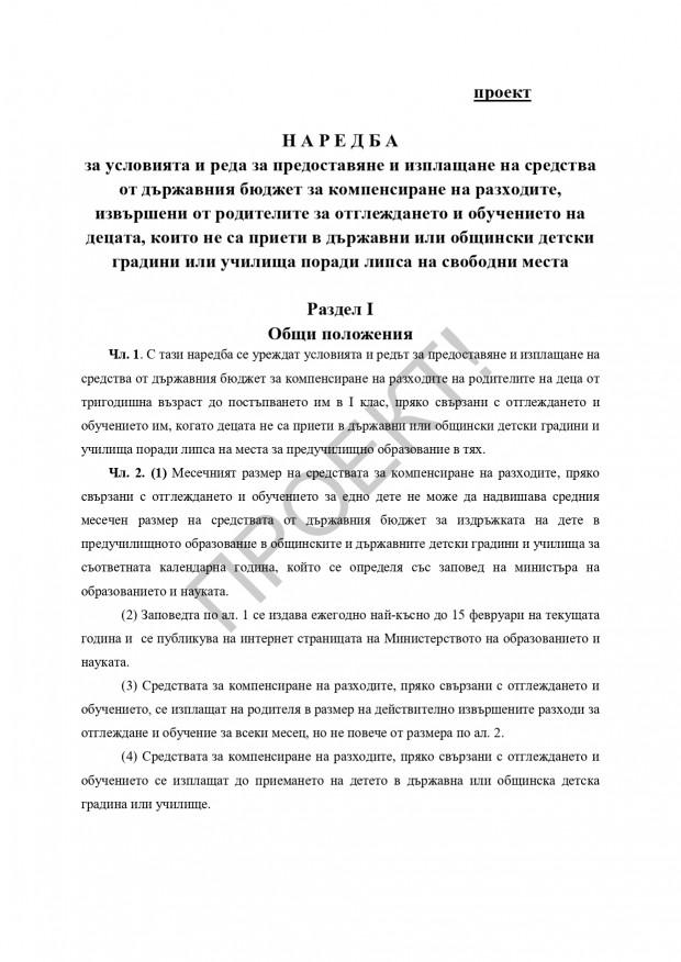 PR_nrdb283ZPUO_190121 (1)_page-0001