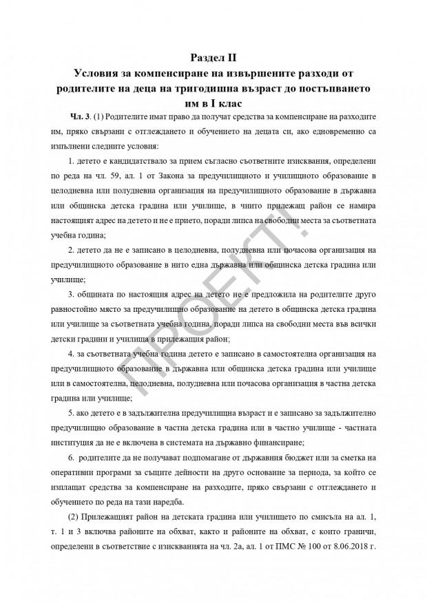 PR_nrdb283ZPUO_190121 (1)_page-0002