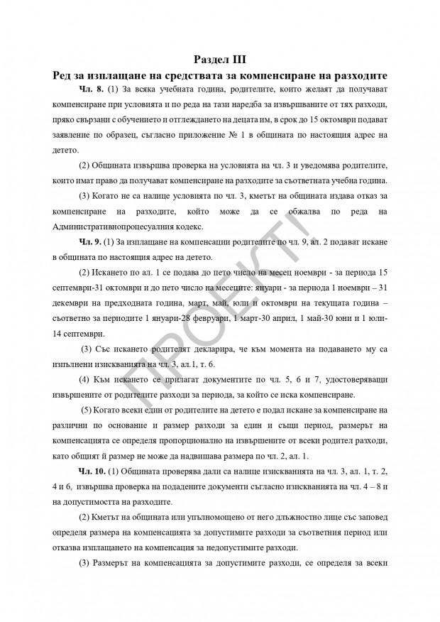 PR_nrdb283ZPUO_190121 (1)_page-0006