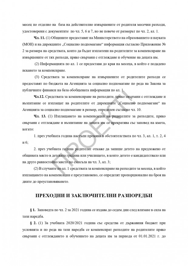 PR_nrdb283ZPUO_190121 (1)_page-0007