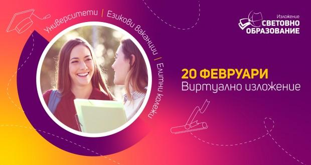 FacebookEventCover-1920x1005-Virtual-BG (1)