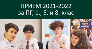 STG banner Danibon December 2020