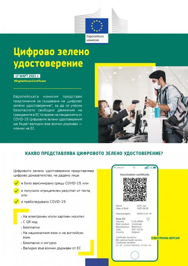 2021.1330_BG_05.pdf_page-0001