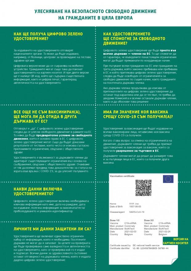 2021.1330_BG_05.pdf_page-0002
