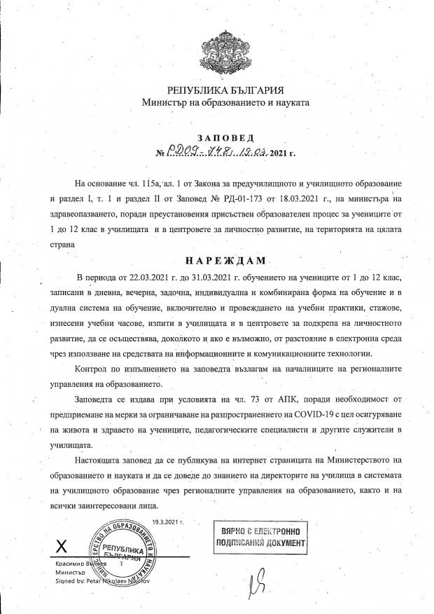 RD09-748_page-0001