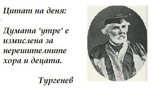 danybon citat 112