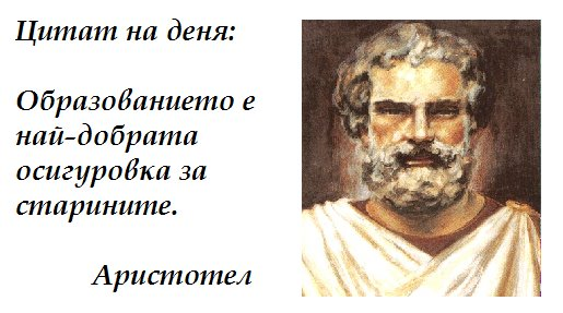danybon citat 116
