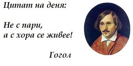 danybon citat 118