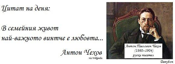danybon citat 39