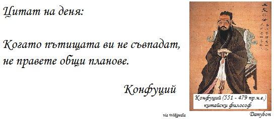 danybon citat 43