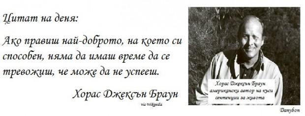 danybon citat 46