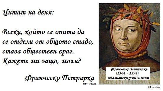 danybon citat 60
