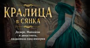 Kralica_1200х628