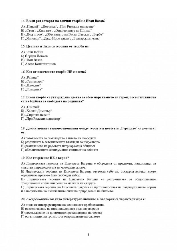 dzi-bel_19052021_page-0003