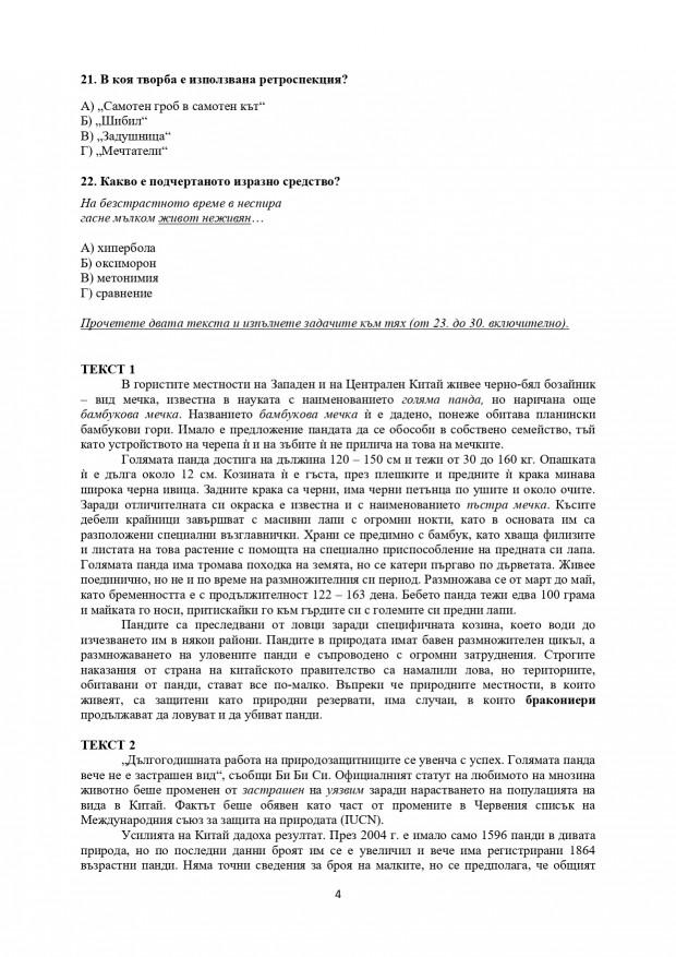 dzi-bel_19052021_page-0004