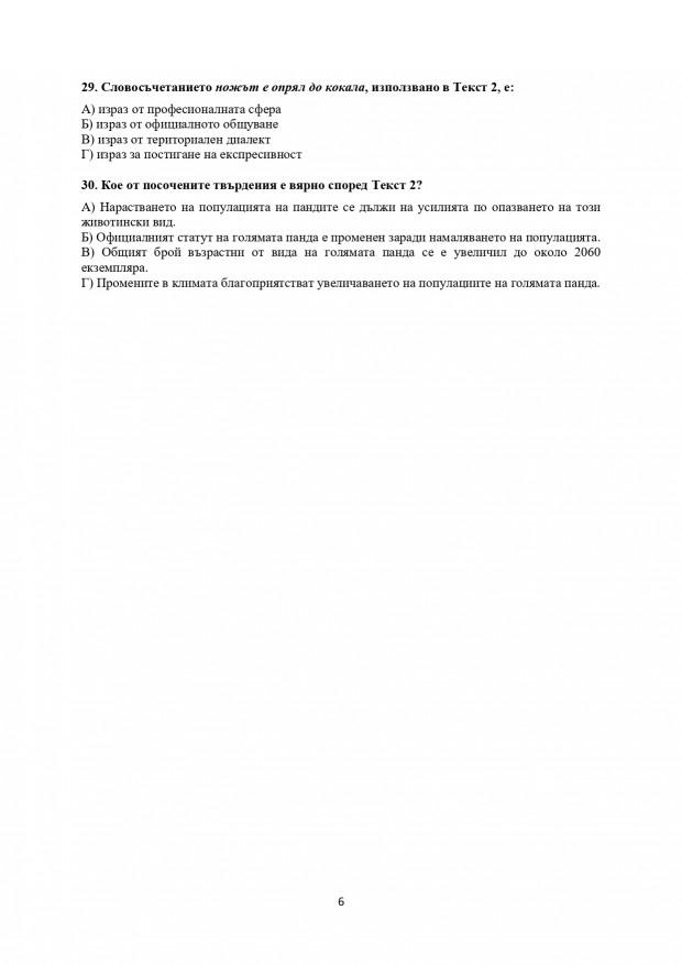 dzi-bel_19052021_page-0006