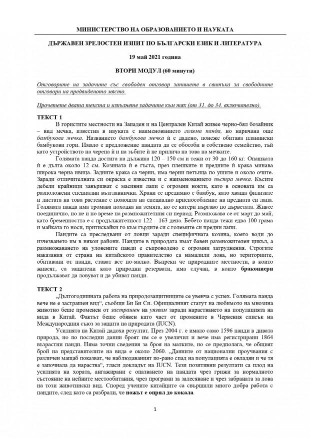 dzi-bel_19052021_page-0007