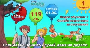imageedit_4_9342644347