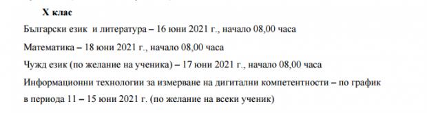 Screenshot from 2021-06-14 10:46:16