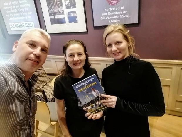 """Милен Атанасов и Биляна Бонева, автори на """"Пътешествия за мечтатели"""" с Джина Баларева, талантливата преводачка от и на китайски език"""