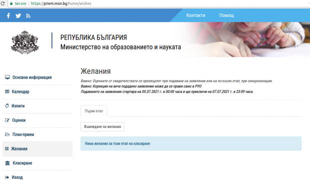 Screenshot from 2021-07-05 08:50:54