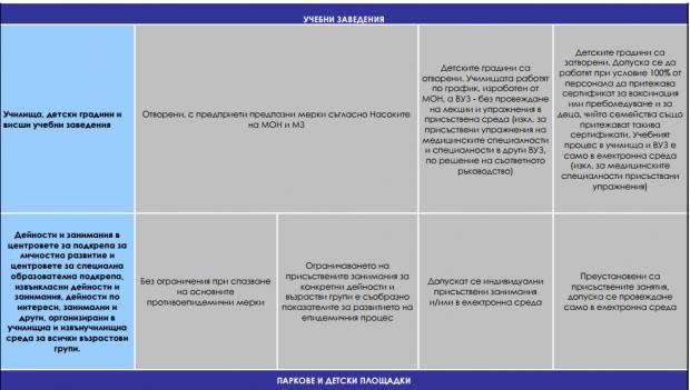 Screenshot from 2021-07-08 14:45:35