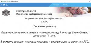Screenshot from 2021-07-13 10:20:09