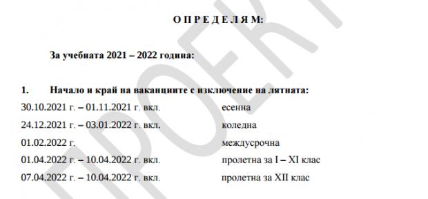 Screenshot from 2021-07-20 12:16:53