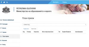 Screenshot from 2021-07-26 10:13:12