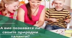 imageedit_16_3898338814