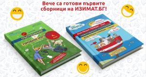 sborn-novina (3)