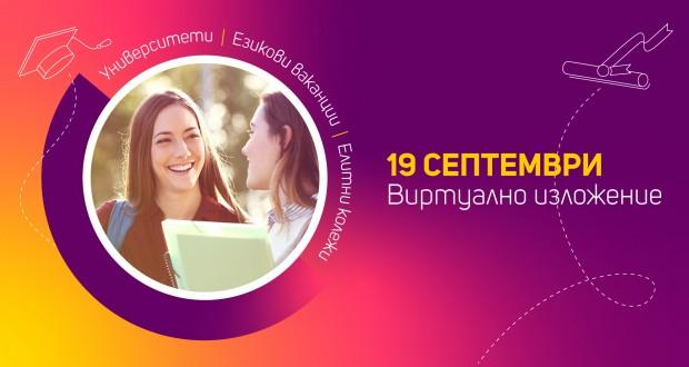 FB-WE-1920x1005-virtual