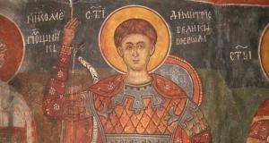 sveti dimitar